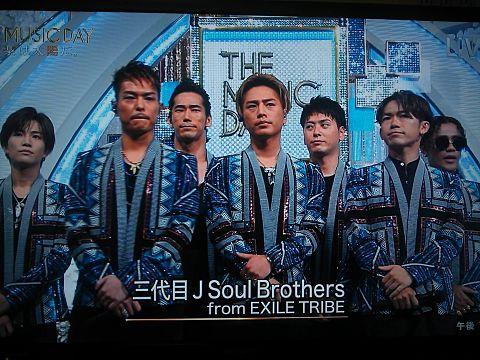 ♡三代目 J Soul Brothers♡の画像(プリ画像)