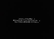no titleの画像(人間関係に関連した画像)