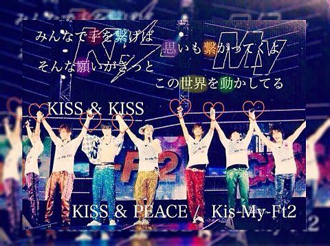 Kiss&pieceの画像(プリ画像)