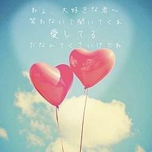 愛唄の画像(両片想いに関連した画像)