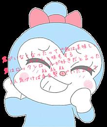 #コキンちゃん#ポエム#片思いの画像(プリ画像)