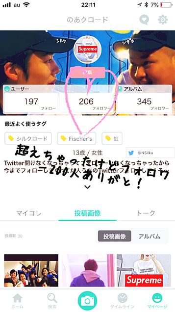 #フォロワー 200人!#ありがとう#感謝の画像(プリ画像)