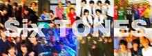 Six TONESの画像(プリ画像)
