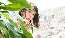 大原櫻子☺︎の画像(モデルプレスに関連した画像)