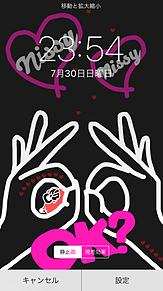 Lippy 壁紙 💋👌🇹🇭の画像(西島隆弘 キャラに関連した画像)