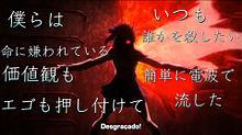 👻👻の画像(東京グールに関連した画像)