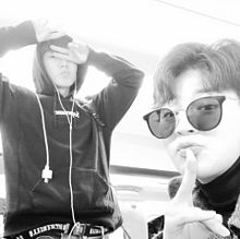 ikon バビ×ユニョンの画像(#iKONに関連した画像)