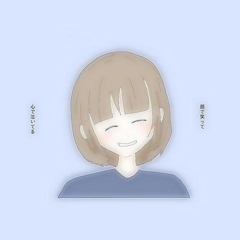 感情の画像(プリ画像)