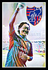 FC東京写真集の画像(FC東京に関連した画像)