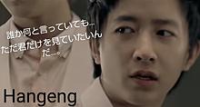 SUPERJUNIOR「It's you」ハンギョン 意訳歌詞の画像(歌詞に関連した画像)