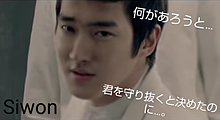 SUPERJUNIOR「It's you」シウォン 意訳歌詞の画像(歌詞に関連した画像)