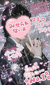 【なにわ男子    加工🈶  道枝駿佑】の画像(みっちーに関連した画像)