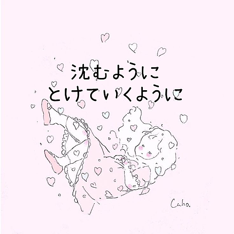 cahoさんのイラスト×夜に駆けるの画像(プリ画像)
