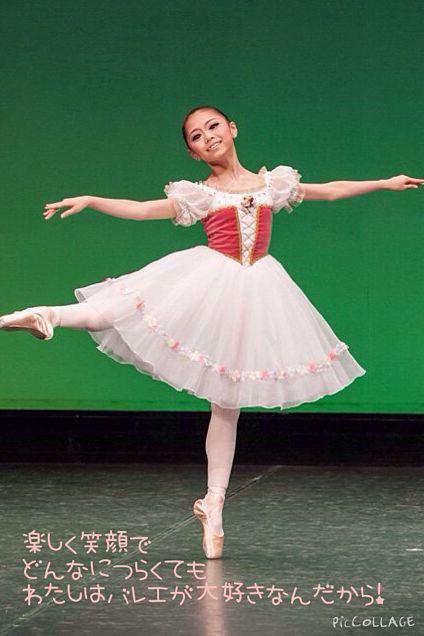 FUKA Balletさんリクエストの画像(プリ画像)