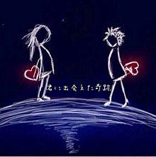 I love you…♡の画像(おさげに関連した画像)