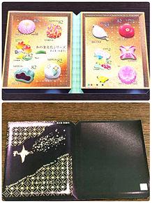 記念切手シート表裏 82円切手10枚 和菓子 おしゃれの画像(記念切手に関連した画像)
