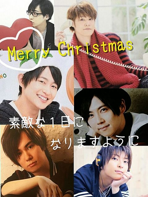 Merry Christmas の画像(プリ画像)