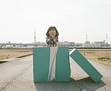 プレゼント フォー ユー 。の画像(子供/こどもに関連した画像)