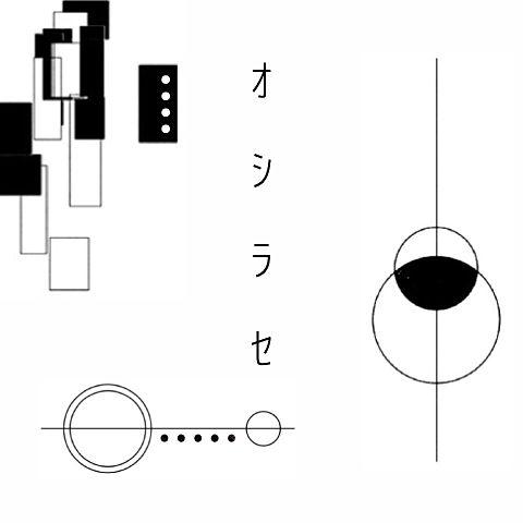 セツメイブン ➲の画像(プリ画像)