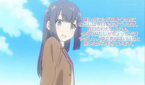 青ブタ 翔子さんの画像 プリ画像