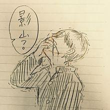続き  影日ポッキー【あざといひなたん】の画像(影日に関連した画像)