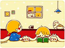 カナヘイ   冬 プリ画像