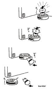 カナヘイ猫 プリ画像