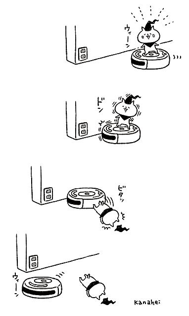 カナヘイ猫の画像 プリ画像