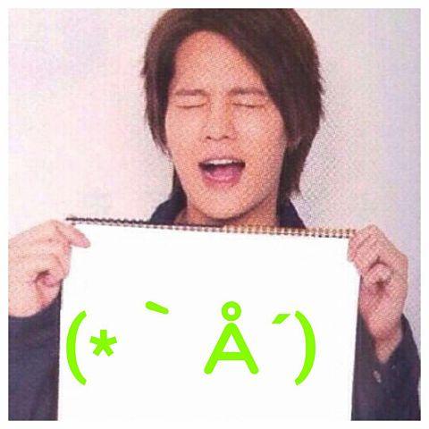 岡本圭人の画像 プリ画像