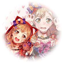 【再加工◎】ばんどり 有咲 丸アイコンの画像(Poppin'Partyに関連した画像)