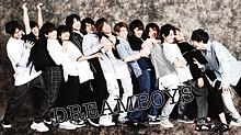 DREAMBOYSの画像(ジャニオタに関連した画像)