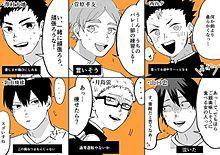 みんなこれみて痩せよ_:(´ ཀ`」 ∠︎):_の画像(∠)_に関連した画像)
