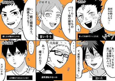 みんなこれみて痩せよ_:(´ ཀ`」 ∠︎):_の画像 プリ画像
