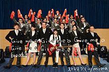 ストレスフリー/miwa  民王の画像(ストレスフリーに関連した画像)