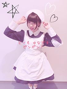 ユナちゃんの画像(ゆなちゃんに関連した画像)