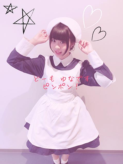 ユナちゃんの画像 プリ画像