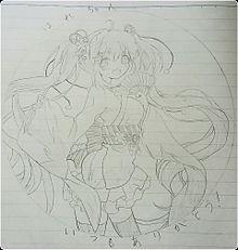 感謝イラスト―姫兎の画像(プリ画像)