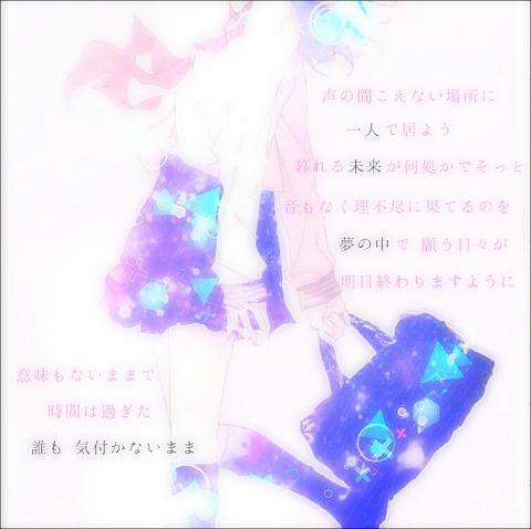 daysの画像(プリ画像)