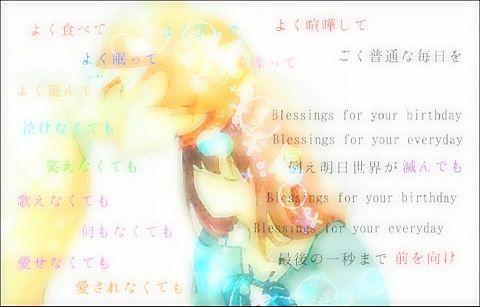 Blessingの画像(プリ画像)