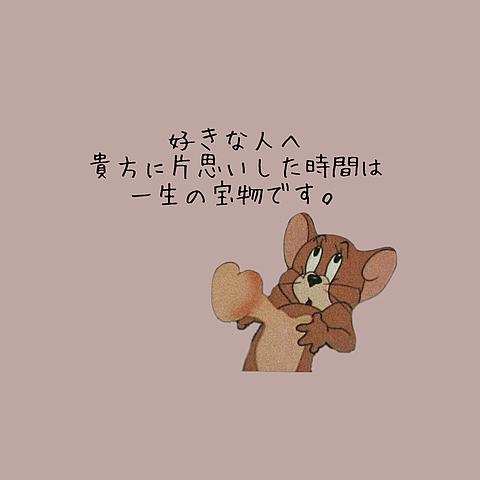 さようならの画像(プリ画像)