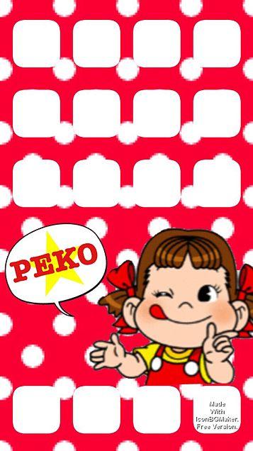 iPhone5 壁紙 待受 ホーム画面 ペコちゃん PEKO かわいい milk  【不二家】ペコちゃん スマホ待ち受け&PCデスクトップ壁紙まとめ(Milky  p , NAVER まとめ