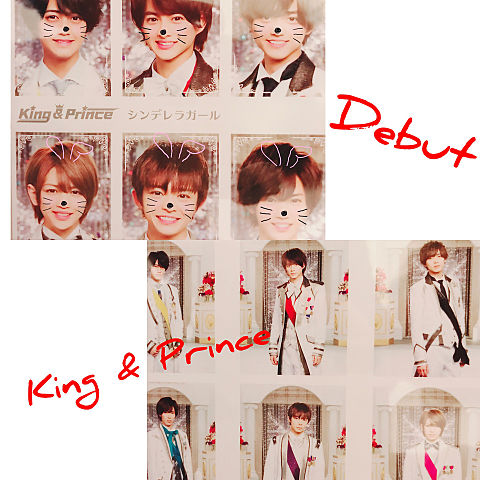 King & Prince CDの画像(プリ画像)