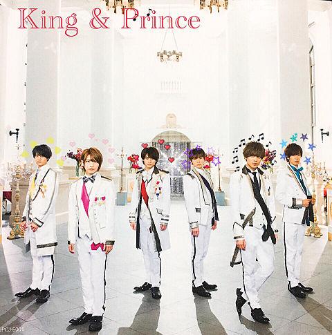 King&prince の画像(プリ画像)