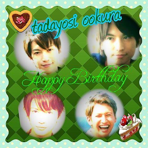 大倉くんHappy Birthday!!の画像(プリ画像)