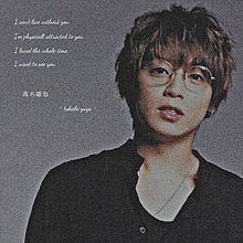 髙木雄也の画像(hey say jump 小説に関連した画像)