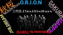 三代目J Soul Brothersの画像(jsbに関連した画像)