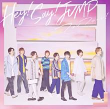 Hey! Say! JUMP ジャケ写の画像(高木雄也に関連した画像)