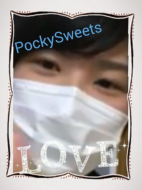 ポッキーラブ♡の画像(プリ画像)