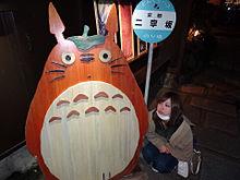 トトロとかやくま👥の画像(京都に関連した画像)