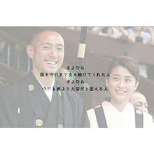 市川海老蔵さん&小林麻央さんの画像(市川海老蔵に関連した画像)